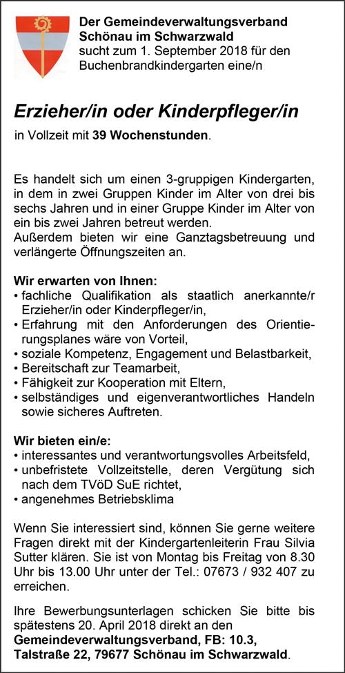 Erzieherin / Erzieher oder  Kinderpflegerin / Kinderpfleger  in Vollzeit mit 39 Wochenstunden - Gemeindeverwaltungsverband Schönau im Schwarzwald - in Schönau im Schwarzwald - stellenecho.de